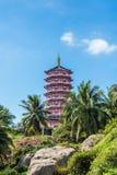 Duobao Stupa en Nanshan Foto de archivo libre de regalías