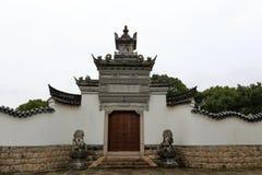 Duobaotayuan-Yard von pujisi Tempel im Putuoshan-Insel-Naturschutzgebiet, luftgetrockneter Ziegelstein rgb Lizenzfreies Stockfoto