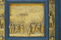 Duomo Baptistry Stock Photos