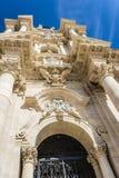 Duomo di Siracusa - catedral católica de Syracuse, Sicilia, Italia Fotos de archivo libres de regalías
