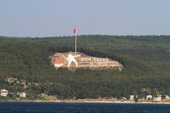 Dur Yolcu纪念品在Kilitbahir区 库存图片
