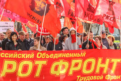 Durante la celebración del primero de mayo en el centro de Moscú Foto de archivo libre de regalías