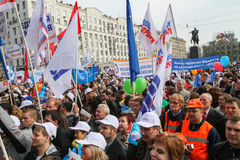 Durante la celebración del primero de mayo en el centro de Moscú Fotografía de archivo