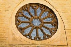 Dure los rayos del sol en la catedral en Chicago Fotografía de archivo