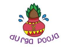 Vector Navratri Cartoon Illustration. Durga Pooja Hindi Text  Background With Goddess Durga Kalash. Vector Illustration. Isolated On White Background Stock Illustration