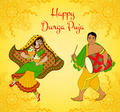 Durga Puja greeting card Royalty Free Stock Photography