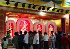 Durga Puja is Hindu festival in South Asia that celebrates worsh Stock Images