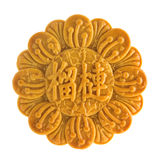 durian pure lotus paste mooncakes Royalty Free Stock Photography