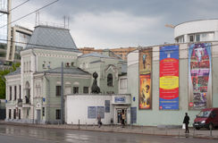 Durov Animal Theater building in Moscow Royalty Free Stock Images