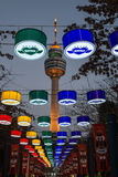 Duryu Park Tower Starry Night Illuminations night in Daegu South Korea Stock Images