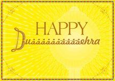 Dusehra, Dasara, Vijayadashmi Fotografía de archivo