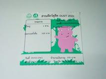 Dusit动物园在白色背景在价值的入口票在100泰铢隔绝的 免版税库存照片
