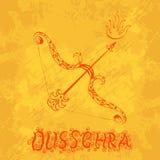 Dussehra, φεστιβάλ Navratri στην Ινδία 10-19 Οκτωβρίου Ινδές διακοπές Τόξο και βέλος του Λόρδου Rama Ανασκόπηση Grunge χέρι σχεδί απεικόνιση αποθεμάτων