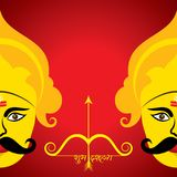 Dussehra festival greeting or poster design Royalty Free Stock Photos