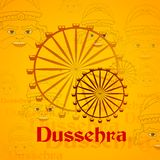 Dussehra Mela Stock Image