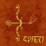 Dussehra Navratri festival i Indien 10-19 Oktober Hinduisk ferie Pilbåge och pil av Lord Rama Kan användas som en vykort Hinditex stock illustrationer