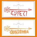 Dussehra Navratri festival i Indien 10-19 Oktober Hinduisk ferie Pilbåge och pil av Lord Rama Kan användas som en vykort Hinditex vektor illustrationer