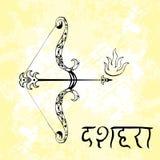 Dussehra Navratri festival i Indien 10-19 Oktober Hinduisk ferie Pilbåge och pil av Lord Rama Ljus bakgrund för Grunge Hinditex stock illustrationer