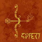 Dussehra, Navratri festival in India. 10-19 October. Hindu holiday. Bow and arrow of Lord Rama. Grunge background. Hindi text Duss. Dussehra, Navratri festival stock illustration