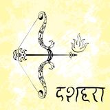 Dussehra, Navratri festival in India. 10-19 October. Hindu holiday. Bow and arrow of Lord Rama. Grunge light background. Hindi tex. Dussehra, Navratri festival stock illustration