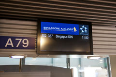 DUSSELDORF - JULY 22, 2016: Singapore Airlines: Inaugural flight ready to board Royalty Free Stock Photography
