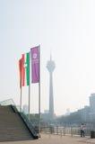Dusseldorf Rhine tower Stock Photo
