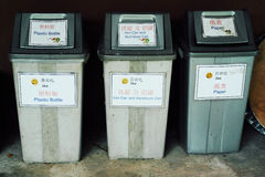 Dustbin, Recycle Bin Stock Photo