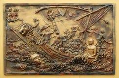 Dusza jest silnym władzą; Sudamstra, książe, tworzy ciężką burzę w rzece ale nie udać się, Obrazy Royalty Free