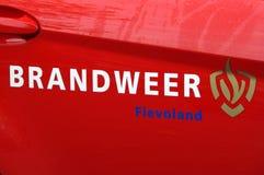 Dutch Fire Brigade engine door - Firefighters Royalty Free Stock Photos