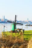 Dutch little windmill, symbol royalty free stock images