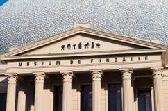 Dutch museum Stock Image