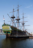 Dutch ship in NEMO museum Amsterdam. Old ship VOC in Amsterdam NEMO museum, Holland Stock Photos