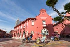 Dutch Square in the historic center of Malacca Malaysia Stock Image