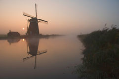 A dutch windmill Royalty Free Stock Images
