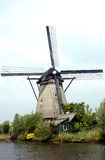 Dutch Windmill Stock Images