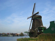 Dutch windmill. Windmill in holland Stock Photo