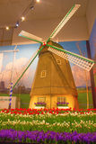 Dutch windmill on International Green Week Stock Photos