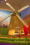 Dutch windmill on International Green Week Royalty Free Stock Photos