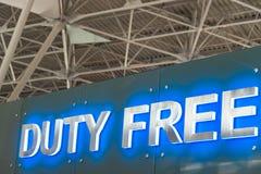 Duty free κατάστημα στον αερολιμένα στοκ εικόνες