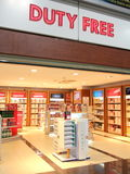 Duty free. Antalya. Turkey. Stock Photo