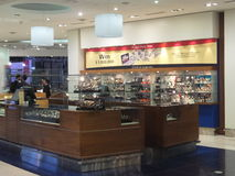 Duty Free at Dubai International Airport Stock Images