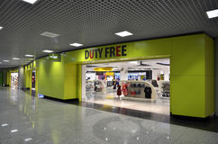 Duty free on Mallorca airport Royalty Free Stock Image