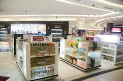 Duty Free shop Royalty Free Stock Photography