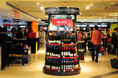 Duty free shop hong kong Stock Photos