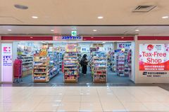 Duty free shop inside the Kansai International Airport Royalty Free Stock Photography