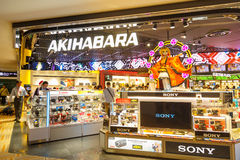Duty free shop at Narita Airport in Japan Stock Photos