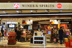Duty Free store at Singapore Changi Airport Royalty Free Stock Photo