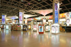 Duty Free at Suvarnabhumi Airport. Duty Free Shopping area at the Departure Hall of Suvarnabhumi Airport (Bangkok International Airport), Thailand Royalty Free Stock Photo