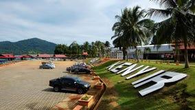 Duty-free zone Tasik Kenyir. HULU TERENGGANU, MALAYSIA - August 15,2017: Pengkalan Gawi  duty-free zone Tasik Kenyir officially opened by MB Ahmad Razif on Stock Images