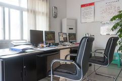 Gas transmission station master control room Royalty Free Stock Image